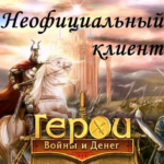 LordsWM Mobile v. 1.5.3a MOD Unlimited Money